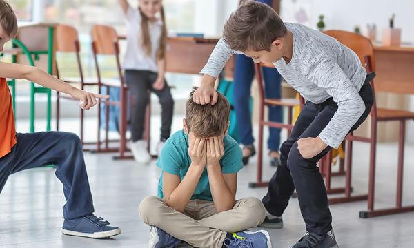 Σχολικός εκφοβισμός! Μόνο εσείς μπορείτε να θωρακίσετε τα παιδιά σας