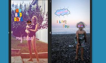 Θα λιώσετε με τις οικογενειακές φωτογραφίες της Βίκυς Καγιά