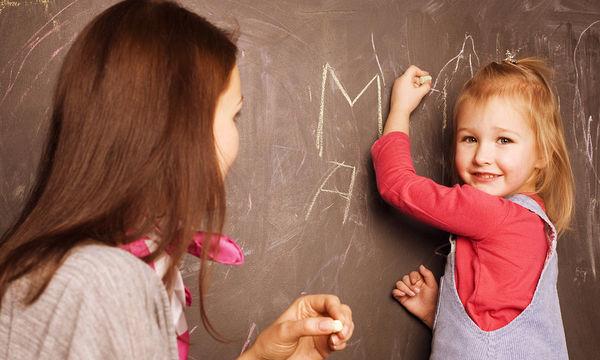 Πώς μπορείτε να βοηθήσετε το παιδί σας στο σπίτι με το γράψιμο;