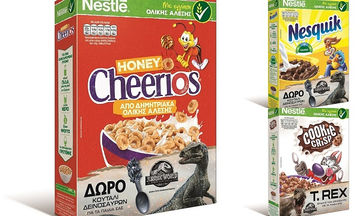 O κόσμος των δεινοσαύρων ζωντανεύει μέσα από τα παιδικά δημητριακά ολικής άλεσης της Nestlé!