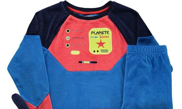 Παιδική  πιτζάμα για παιχνιδιάρικα αγόρια