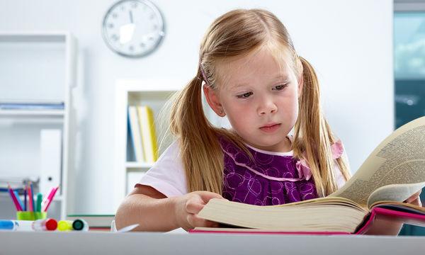 Πώς να ενισχύσετε τη μνήμη του παιδιού σας για καλύτερο διάβασμα