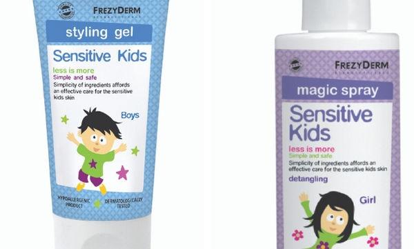 Ανακαλύψτε τα παιδικά προϊόντα styling της FREZYDERM