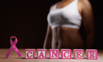 Νέα ελπιδοφόρος θεραπεία για τον καρκίνο του μαστού