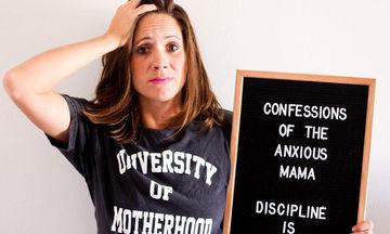 Οι εξομολογήσεις μιας μαμάς μέσα από φωτογραφίες που θα ταυτιστείτε