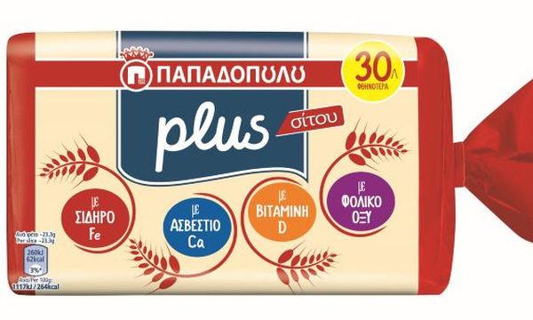 Νέο ψωμί του τοστ «Παπαδοπούλου PLUS»: Το κάτι παραπάνω στο ψωμί του τοστ!