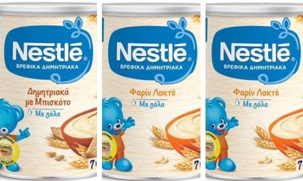 Βρεφικά δημητριακά Nestlé:  Ανανεωμένες συσκευασίες & πάνω από 50% δημητριακά για το μωρό σου!