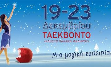 Η «Χιονάτη, χορός στον πάγο» έρχεται το Δεκέμβριο στη χώρα μας