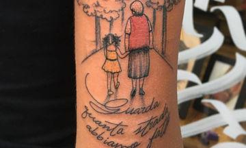 Είκοσι μοναδικά τατουάζ αφιερωμένα σε ένα πολύ αγαπημένο πρόσωπο, τη γιαγιά (pics)