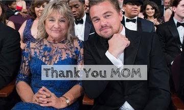 Και το Όσκαρ πάει στη μαμά! Διάσημοι κάνουν τις μαμάδες τους να βάλουν τα κλάματα (vid)