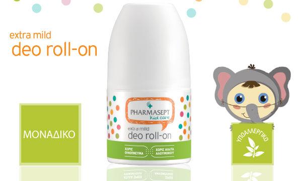 Η Pharmasept δημιούργησε το πρώτο αποσμητικό για παιδιά & εφήβους!