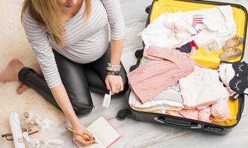 Ετοιμάζεστε για τον τοκετό; Τι να βάλετε στη βαλίτσα για το μαιευτήριο (vid)
