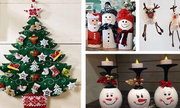 Εύκολο DIY: Φτιάξτε μόνοι σας εντυπωσιακά χριστουγεννιάτικα στολίδια (vid)