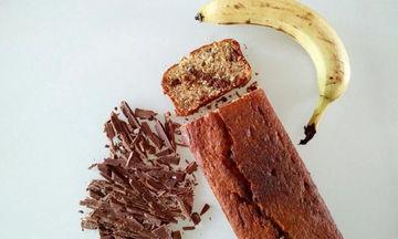 Συνταγή για banana bread με σοκολάτα