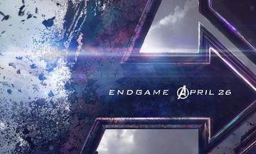 Endgame: Το πρώτο τρέιλερ των Avengers κυκλοφόρησε κι έχει σπάσει ήδη τα ρεκόρ