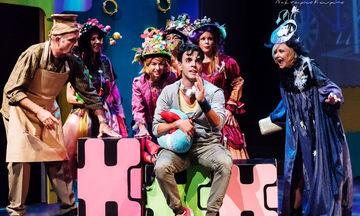 «Το πιο τρελό τριήμερο» - Μία υπέροχη θεατρική παράσταση για παιδιά