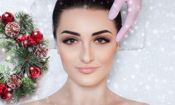 Λαμπερή επιδερμίδα τα Χριστούγεννα: Θρεπτικές μάσκες προσώπου με μήλο, μέλι και κανέλα (pics)