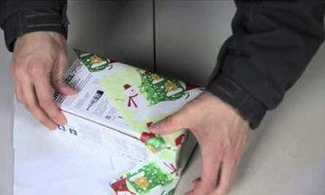 Πώς να τυλίξετε τα δώρα σας την τελευταία στιγμή: Οδηγίες για βιαστικούς γονείς (vid)