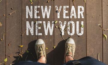 Στόχοι της νέας χρονιάς - Σκέψου λίγο ή πολύ αλλά τόλμησε να τους ακολουθήσεις