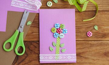 Φτιάξτε χάρτινες κατασκευές με τα παιδιά σας (vid)