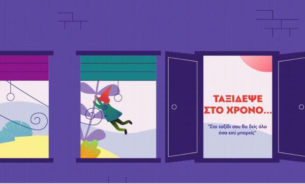 TEDxKids@ilissos 2019: Ένα διαφορετικό ταξίδι στον χρόνο (vid)