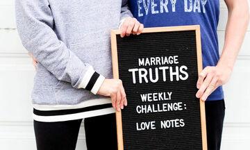 Love challenge - Μαμά μας… προκαλεί: Ανταλλάξτε σημειώματα αγάπης με τον σύζυγό σας! (pics)
