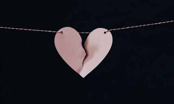 Anti-Valentine's: Θες να δώσεις το όνομα του πρώην σου σε μια κατσαρίδα; Μπορείς!