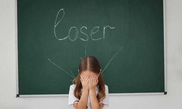 Σχολική βία και εκφοβισμός: Ένα φαινόμενο με ανησυχητικές διαστάσεις στη χώρα μας
