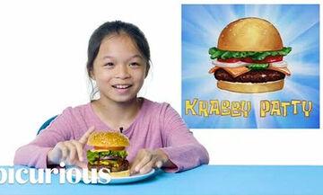 Παιδιά δοκιμάζουν τα φαγητά που τρώνε τα αγαπημένα τους cartoons - Δείτε τις αντιδράσεις τους (vid)