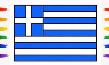Φτιάξτε μαζί με τα παιδιά την ελληνική σημαία και διδάξτε τους την ιστορία της (vid)
