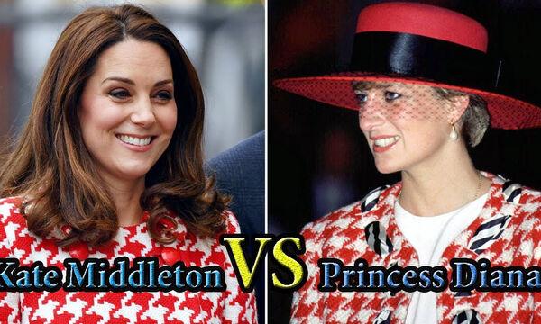 Σαράντα φορές που η Kate Middleton ντύθηκε σαν τη Diana (vid)