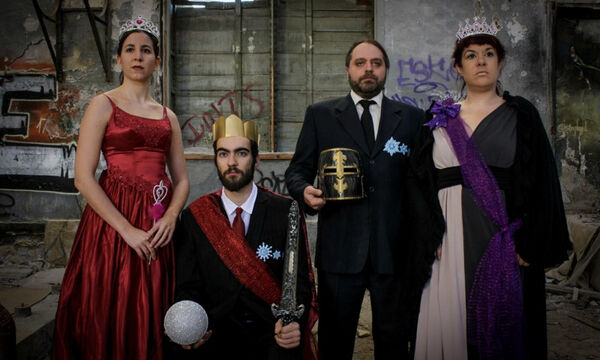 «Ο Νεαρός Βασιλιάς»: Το αριστούργημα του Όσκαρ Ουάιλντ σε θεατρική διασκευή για παιδιά