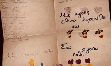 Despoina's little stories: «Γιατί… δεν υπάρχει δεύτερη φορά!»