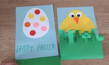 Πασχαλινή κάρτα: Εύκολη χειροτεχνία για παιδιά (pics)