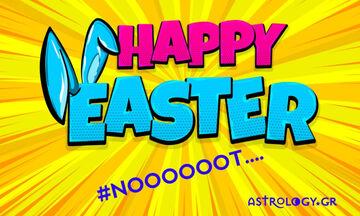 Ποιο ζώδιο σιχαίνεται περισσότερο το Πάσχα; Ψήφισέ το!