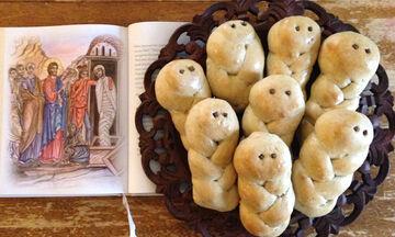Λαζαράκια: η συνταγή για να τα φτιάξετε, τα πάντα για το έθιμο και τα κάλαντα του Λαζάρου