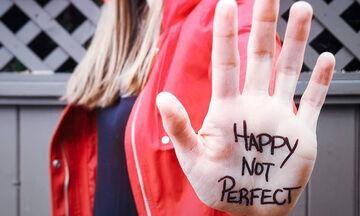 «Να είστε ευτυχισμένες, όχι τέλειες!»
