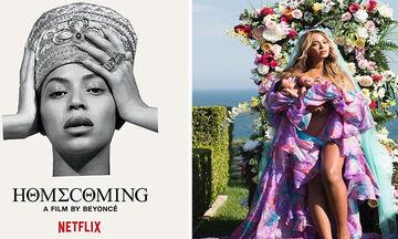 «Αυτό που δεν βλέπουν οι άλλοι είναι η θυσία»: Η Beyonce μιλά πρώτη φορά για τη μητρότητα
