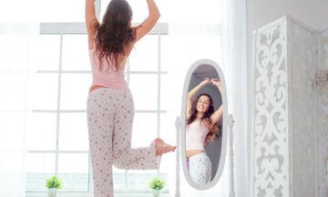 3 πράγματα που πρέπει να θυμίζεις στον εαυτό σου κάθε μέρα
