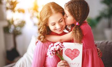 Γιορτή της Μητέρας: Αν αναζητάτε ιδέες για δώρα, σας έχουμε πολλές  (pics)