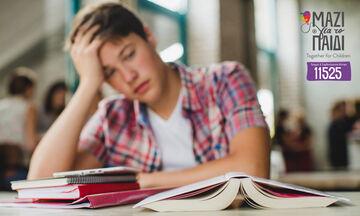 Άγχος εξετάσεων: Πώς μπορούν να βοηθήσουν οι γονείς;