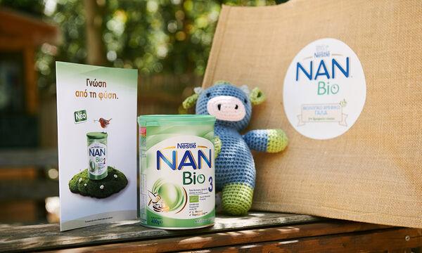 Nestlé NAN Bio: Nέο βιολογικό γάλα 2ης βρεφικής ηλικίας σε σκόνη - Με γνώση από τη φύση!