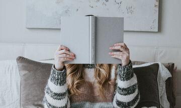 Μεταμόρφωσε  το δωμάτιο σου σε παράδεισο για την ανάγνωση του νέο σου βιβλίου