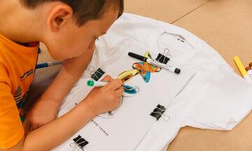 Έκθεση παιδικής ζωγραφικής στο Μουσείο Κυκλαδικής Τέχνης: «Φαντάσου τι κρύβει το λυχνάρι»