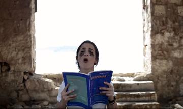 «Θα κοπώ»:Το τραγούδι που έγινε viral & ταυτίζονται οι μαθητές που δίνουν εξετάσεις (vid)