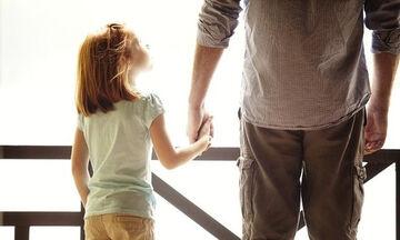 Γιορτή του Πατέρα: Τα πιο όμορφα αποφθέγματα για τους πιο γλυκούς μπαμπάδες (pics)