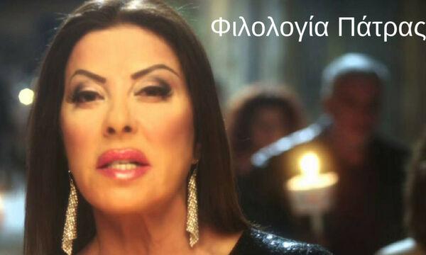 Τρελό γέλιο: Δες σε ποιες σχολές είχαν περάσει 15 διάσημοι Έλληνες στα νιάτα τους!