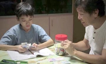 Δεν εκτιμούσε καθόλου τον πατέρα του μέχρι που ανακάλυψε ένα μυστικό του (vid)