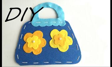DIY: Χειροποίητη, καλοκαιρινή τσάντα για παιδιά (vid)