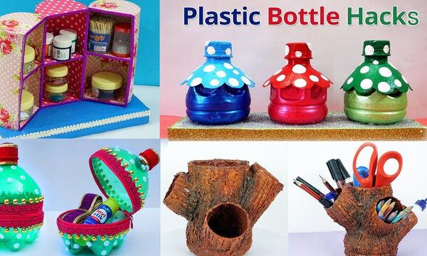 5 ιδέες για να αξιοποιήσετε τα πλαστικά μπουκάλια στη διακόσμηση & οργάνωση του σπιτιού σας (vid)